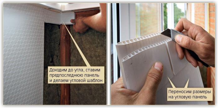 Как обшить стену пластиковыми панелями своими руками